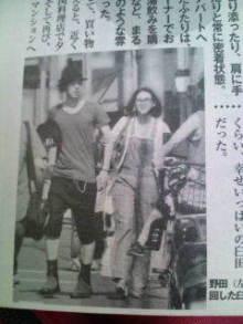 野田洋次郎(RADWIMPS)の彼女は吉高由里子?結婚はあるか
